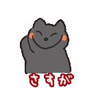 福猫のポジティブな言葉スタンプ(個別スタンプ:11)