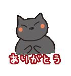 福猫のポジティブな言葉スタンプ(個別スタンプ:14)