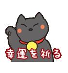 福猫のポジティブな言葉スタンプ(個別スタンプ:17)
