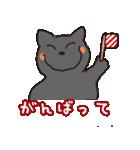 福猫のポジティブな言葉スタンプ(個別スタンプ:18)
