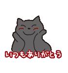 福猫のポジティブな言葉スタンプ(個別スタンプ:22)