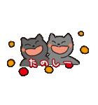 福猫のポジティブな言葉スタンプ(個別スタンプ:23)