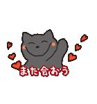 福猫のポジティブな言葉スタンプ(個別スタンプ:24)