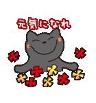 福猫のポジティブな言葉スタンプ(個別スタンプ:25)