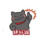 福猫のポジティブな言葉スタンプ(個別スタンプ:32)