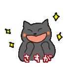 福猫のポジティブな言葉スタンプ(個別スタンプ:34)