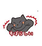 福猫のポジティブな言葉スタンプ(個別スタンプ:35)