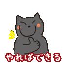 福猫のポジティブな言葉スタンプ(個別スタンプ:36)