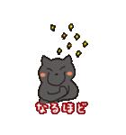 福猫のポジティブな言葉スタンプ(個別スタンプ:37)