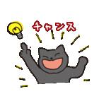 福猫のポジティブな言葉スタンプ(個別スタンプ:40)