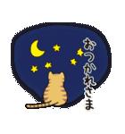 茶トラ猫の使いやすい可愛いスタンプ(個別スタンプ:02)