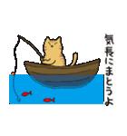 茶トラ猫の使いやすい可愛いスタンプ(個別スタンプ:04)