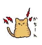 茶トラ猫の使いやすい可愛いスタンプ(個別スタンプ:08)