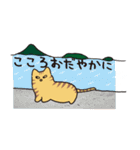 茶トラ猫の使いやすい可愛いスタンプ(個別スタンプ:11)