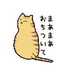 茶トラ猫の使いやすい可愛いスタンプ(個別スタンプ:23)