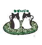 ハチワレ猫の使いやすいかわいいスタンプ(個別スタンプ:26)
