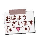 デカ文字!!敬語のあいさつ付箋!!(個別スタンプ:01)