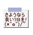 デカ文字!!敬語のあいさつ付箋!!(個別スタンプ:05)