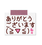 デカ文字!!敬語のあいさつ付箋!!(個別スタンプ:09)