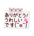 デカ文字!!敬語のあいさつ付箋!!(個別スタンプ:10)