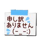 デカ文字!!敬語のあいさつ付箋!!(個別スタンプ:12)