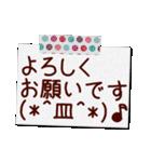 デカ文字!!敬語のあいさつ付箋!!(個別スタンプ:15)