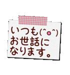 デカ文字!!敬語のあいさつ付箋!!(個別スタンプ:19)