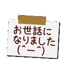 デカ文字!!敬語のあいさつ付箋!!(個別スタンプ:20)