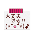 デカ文字!!敬語のあいさつ付箋!!(個別スタンプ:22)