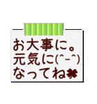 デカ文字!!敬語のあいさつ付箋!!(個別スタンプ:23)