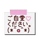 デカ文字!!敬語のあいさつ付箋!!(個別スタンプ:24)