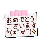 デカ文字!!敬語のあいさつ付箋!!(個別スタンプ:25)