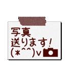 デカ文字!!敬語のあいさつ付箋!!(個別スタンプ:27)