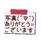 デカ文字!!敬語のあいさつ付箋!!(個別スタンプ:28)