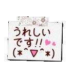 デカ文字!!敬語のあいさつ付箋!!(個別スタンプ:29)