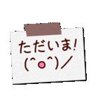 デカ文字!!敬語のあいさつ付箋!!(個別スタンプ:35)