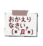 デカ文字!!敬語のあいさつ付箋!!(個別スタンプ:36)