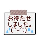 デカ文字!!敬語のあいさつ付箋!!(個別スタンプ:39)