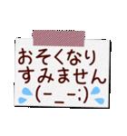 デカ文字!!敬語のあいさつ付箋!!(個別スタンプ:40)