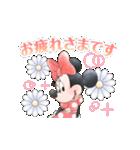 ミニーマウス(かわいく敬語)(個別スタンプ:01)