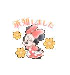 ミニーマウス(かわいく敬語)(個別スタンプ:06)