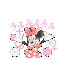 ミニーマウス(かわいく敬語)(個別スタンプ:08)