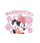 ミニーマウス(かわいく敬語)(個別スタンプ:11)