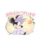 ミニーマウス(かわいく敬語)(個別スタンプ:17)