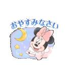 ミニーマウス(かわいく敬語)(個別スタンプ:18)