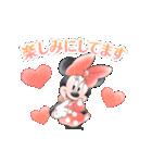 ミニーマウス(かわいく敬語)(個別スタンプ:20)