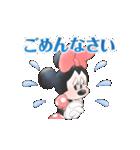 ミニーマウス(かわいく敬語)(個別スタンプ:22)