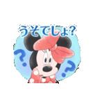 ミニーマウス(かわいく敬語)(個別スタンプ:23)