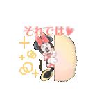 ミニーマウス(かわいく敬語)(個別スタンプ:24)