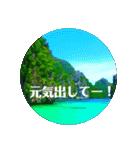 palawan el nido2♡(日本語)(個別スタンプ:05)